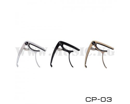 Каподастр CP-03