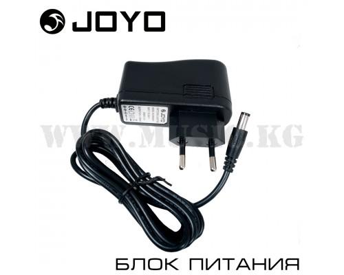 Адаптер питания Joyo 9V, 800 mA