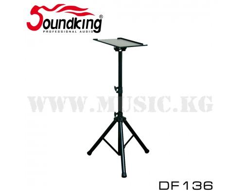 Стойка для ноутбука или монитора SoundKing DF136