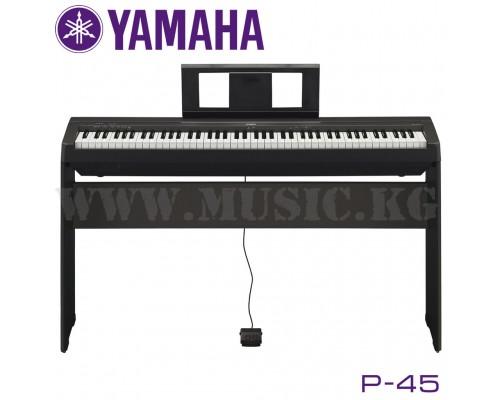 Цифровое фортепиано Yamaha P-45 (комплект)