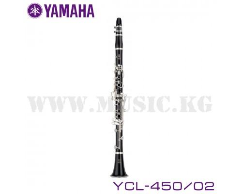 Кларнет Yamaha YCL-450/02