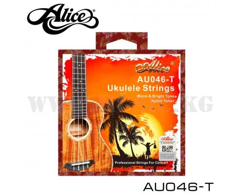 Струны для укулеле Alice AU046-T