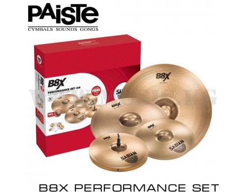 Комплект Sabian B8X Performance Set