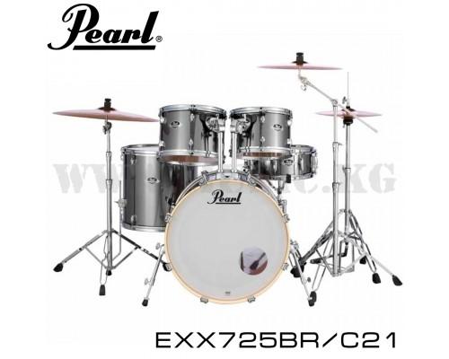 Барабанная установка Pearl EXX725 BR/C21 Export Drum Kit (SMOKEY CHROME) + Комплект тарелок Sabian SBR