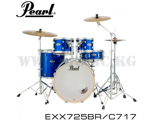 Ударная установка Pearl EXX725 BR/C717 Export Drum Kit (HIGH VOLTAGE BLUE) + Комплект тарелок Sabian SBR