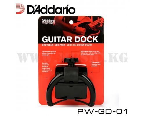 Стойка D'Addario Planet Waves PW-GD-01 Guitar Dock