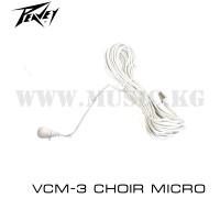 Подвесной конденсаторный микрофон Peavey VCM-3