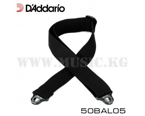 Ремень D'Addario 50BAL05