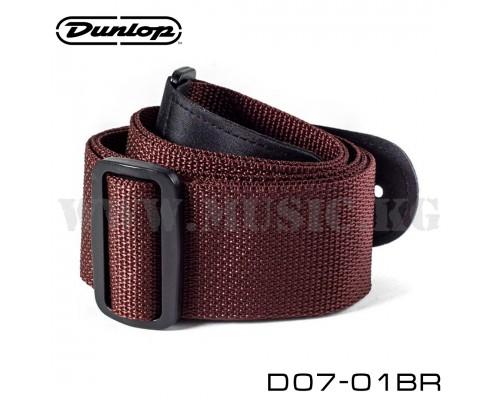 Ремень Dunlop D07-01BR