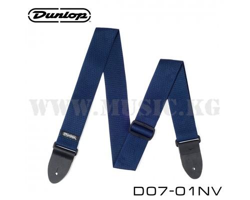 Ремень Dunlop D07-01NV