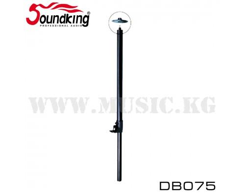 Стойка межколоночная Soundking DB075