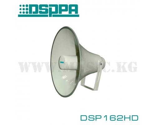 Рупор DSPPA DSP162HD