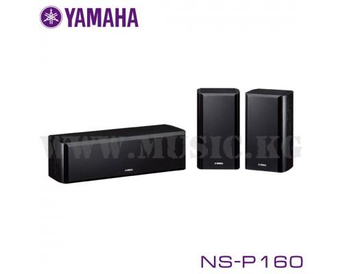 Акустическая система Yamaha NS-P160
