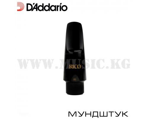 Мундштук D'addario RICO RRGMPCTSXB5