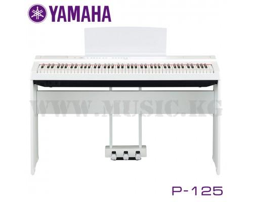 Цифровое фортепиано Yamaha P-125 WH