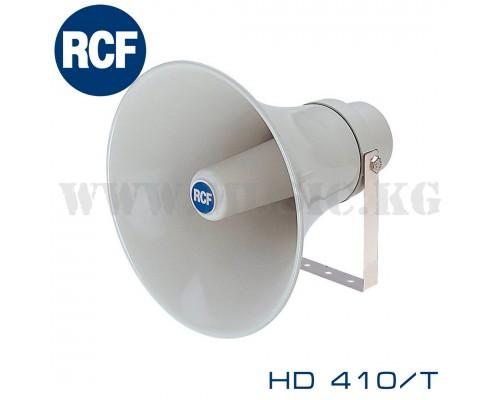 Всепогодный рупорный громкоговоритель RCF HD 410/T