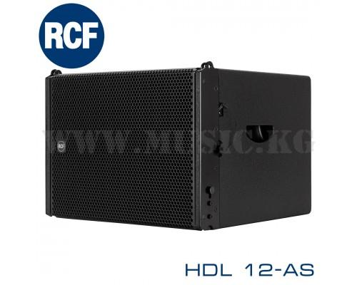 Активный сабвуфер для линейного массива HDL 12-AS