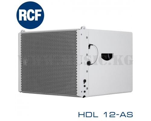 Активный сабвуфер для линейного массива HDL 12-AS W