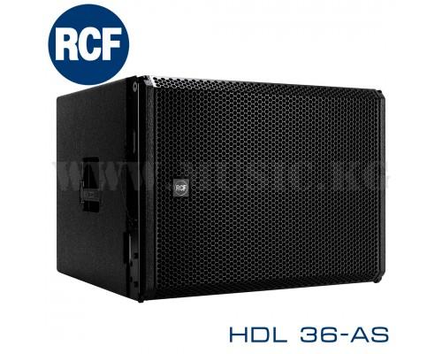 Активный сабвуфер для линейного массива HDL 36-AS