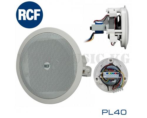 Потолочный громкоговоритель RCF PL40