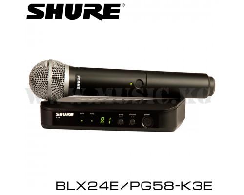 Радиосистема Shure BLX24E/PG58 K3E