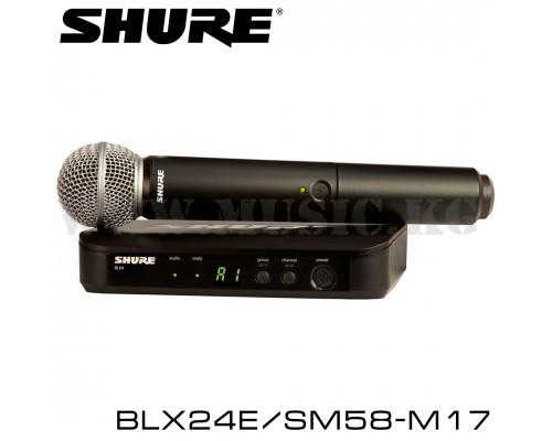 Радиосистема Shure BLX24E/SM58 M17