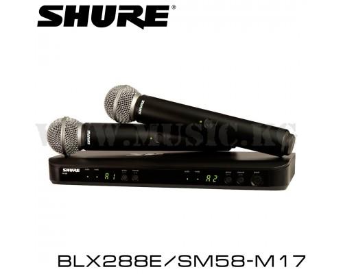 Радиосистема Shure BLX288E/SM58 M17