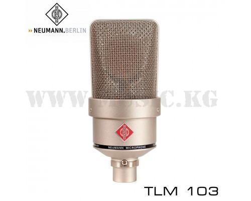 Конденсаторный микрофон Neumann TLM 103 Nickel