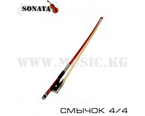Смычок Sonata 4/4