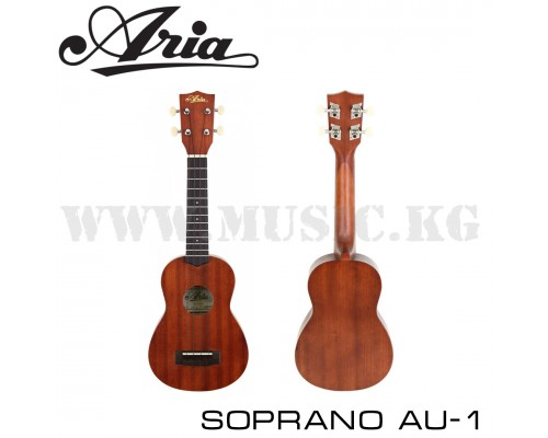 Сопрано укулеле Aria AU-1